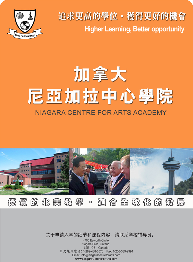 2013_NCFA-Program-1